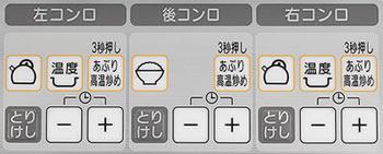 advance_panel_1.jpeg