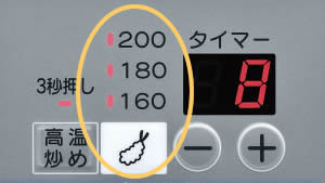 agemono_panel.jpg