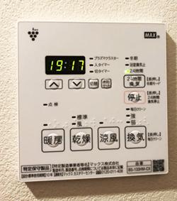浴室暖房乾燥機用リモコン