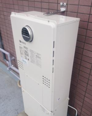 給湯器/ノーリツ フロ給湯熱源給湯器 [エコジョーズ] [屋外壁掛/PS標準設置型]/GTH-C2461AW6H_BL(12A13A)