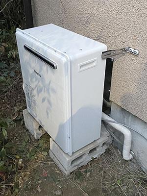 給湯器 リンナイ 屋外据置型 20号/オート RUF-A2003SAG(B)