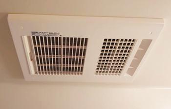 浴室乾燥機/マックス 天井埋込み型浴室換気暖房乾燥機 100V 1室換気 410mm×285mm(ACモーター/プラズマクラスター搭載)(リモコン付属)/BS-161H-CX