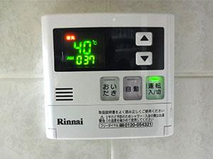 給湯器リモコン リンナイ MBC-120V(T)