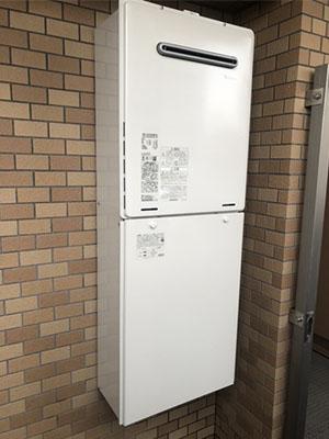 ガス給湯器 リンナイ 屋外壁掛・24号・オートタイプ RUF-A2405SAW(B)