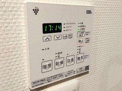 浴室乾燥機 マックス 3室換気・100V BS-133HM-CX