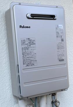 給湯器 パロマ給湯専用給湯器 [スタンダード] [屋外壁掛/PS設置型] [20号]PH-2015AW(12A13A)