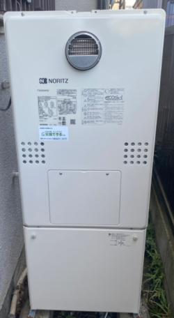 ノーリツ フロ給湯熱源給湯器 [エコジョーズ] [屋外壁掛/PS標準設置型] [24号] [フルオート]GTH-C2460AW3H_BL