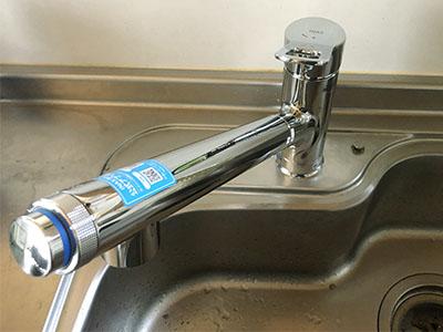 蛇口 LIXIL(INAX) キッチン用・浄水器内蔵型・AJタイプ JF-AJ461SYX(JW)