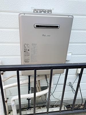 給湯器 パロマ 屋外壁掛型・エコジョーズ・20号・オートタイプ FH-E2021SAWL