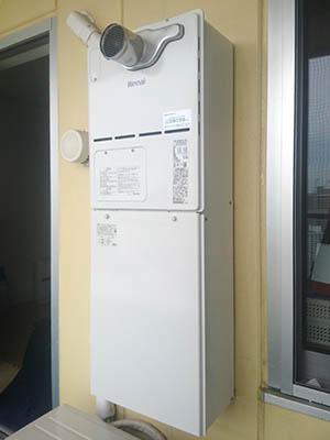 給湯器 リンナイ 給湯熱源給湯器・スタンダード・前方排気・24号・フルオートタイプ RVD-A2400AT2-3(B)