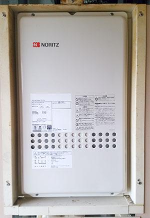 給湯器 ノーリツ 高温水供給式・24号・後方排気型 GQ-2427AWX-TB-DX_BL
