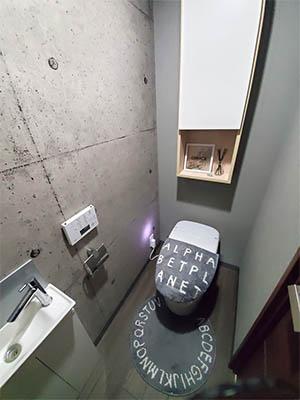 トイレ TOTO ネオレストRH1 CES9768FR