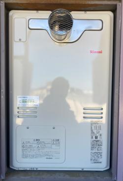 RUFH-A2400AT2-6(12A13A)リンナイ フロ給湯熱源給湯器 [スタンダード]