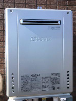 ノーリツ フロ給湯器 [エコジョーズ] [屋外壁掛型]GT-C2462SAWX_BL(12A13A)