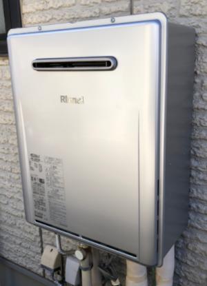 リンナイ フロ給湯器 [エコジョーズ] [屋外壁掛型] RUF-E2007AW