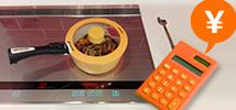ビルトインIHの電気代と節電豆知識