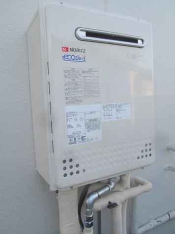 ノーリツ ガス給湯器 24号 フルオート エコジョーズ『GT-C2452AWX-2 BL』