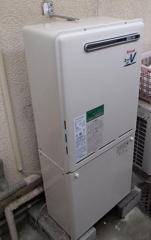 リンナイ ガス給湯器 20号 オート『PRFS-A2003SA』