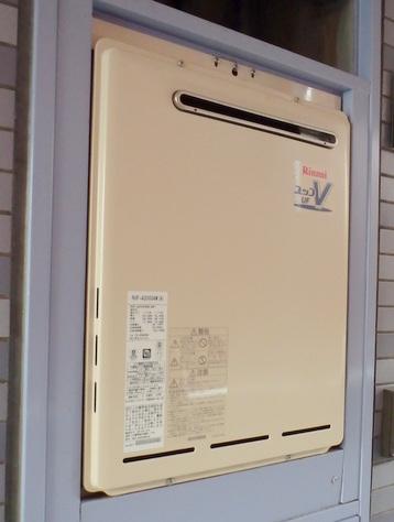 リンナイ ガス給湯器 20号 フルオート『RUF-A2000AW(A)』