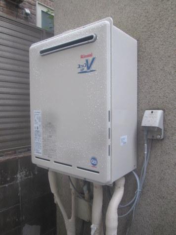 ノーリツ ガス給湯器 24号 フルオート『RUF-A2400AW(A)』