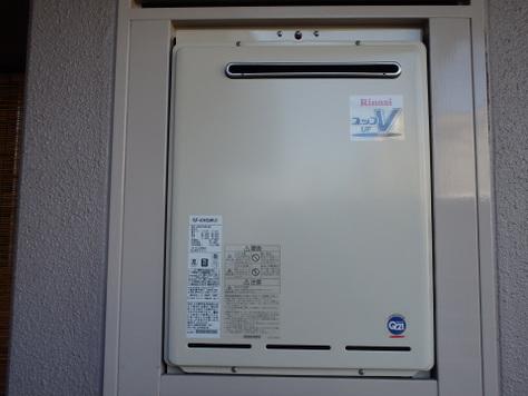 リンナイ ガス給湯器 24号 オート『RUF-A2400SAW(A)』