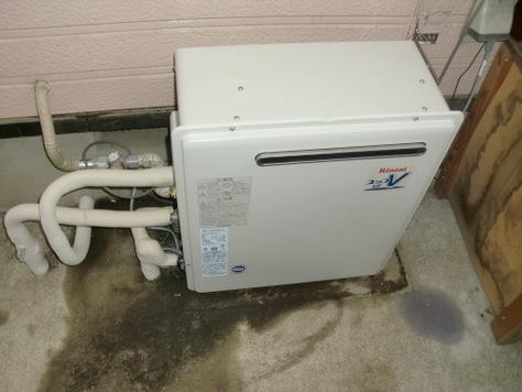 リンナイ ガス給湯器 20号 フルオート『RUF-A2003AG(A)』