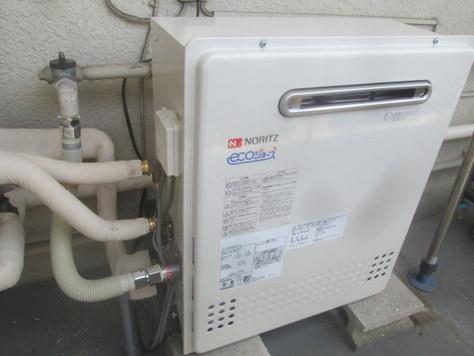ノーリツ ガス給湯器 20号 オート エコジョーズ『GT-C2052SARX-2 BL』