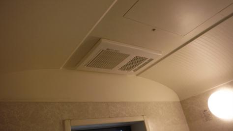 MAX 浴室換気暖房乾燥機『BS-161H』