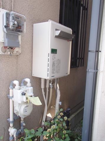 リンナイ  ガス給湯器  20号  オート『RUF-A2005SAW』
