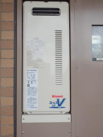 リンナイ ガス給湯器 20号 オート『RUF-VS2005SAW』