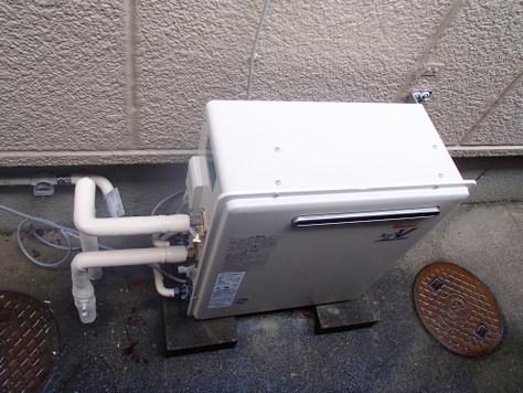 リンナイ ガス給湯器 16号 オート『RUF-A1610SAG(A)』
