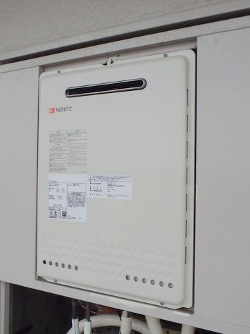 ノーリツ ガス給湯器 16号 フルオート『GT-1650AWX-2 BL』