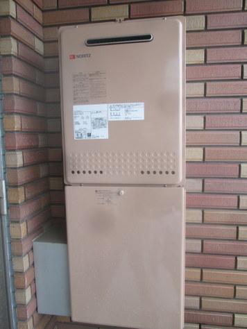 ノーリツ ガス給湯器 24号 フルオート『GT-2450AWX-2 BL』