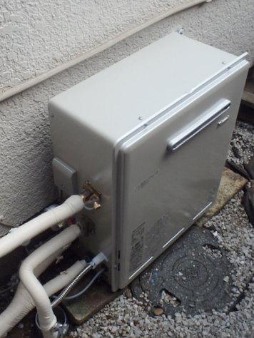 リンナイ ガス給湯器 24号 フルオート エコジョーズ『RUF-E2405AG(A)』