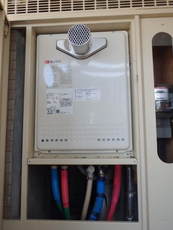 ノーリツ ガス給湯器 20号 オート『GT-2050SAWX-T-2 BL』