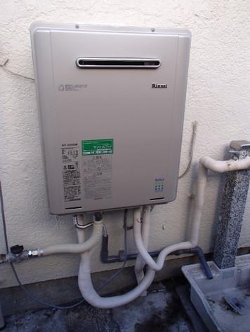 リンナイ ガス給湯器 20号 フルオート エコジョーズ『RUF-E2005AW』