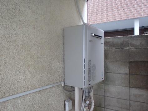 リンナイ ガス給湯器 20号 オート エコジョーズ『RUF-E2005SAW』