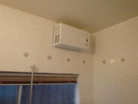 lパナソニック 浴室換気暖房乾燥機『FY-24UW5』