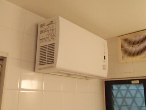 パナソニック 浴室換気暖房乾燥機『FY-24UWL5』