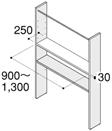 INAX BB-LCW-T130/W 型収納用棚板