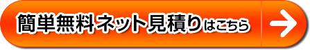 btn_contact1.jpg