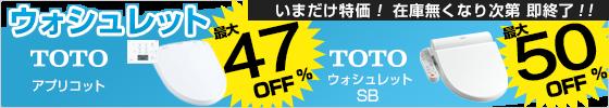 banner_index_20140228