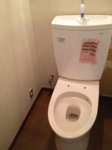 研修トイレ