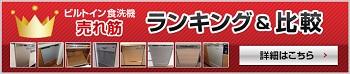 ranking_banner_04_03