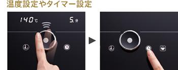 smart-3