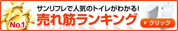 banner_ranking_20120905