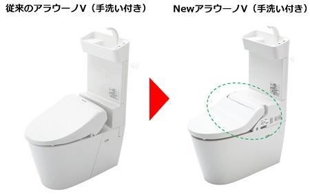 手洗い付_2
