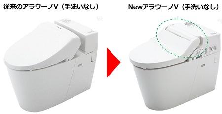 手洗いなし_1