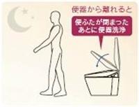 yuyyiyoye_r.jpg