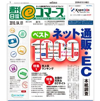 20100401_l.jpg